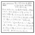 大阪府 近江薫様 65歳
