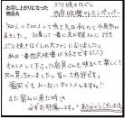 福岡県 池田衣利様 26歳