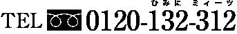 0120132312