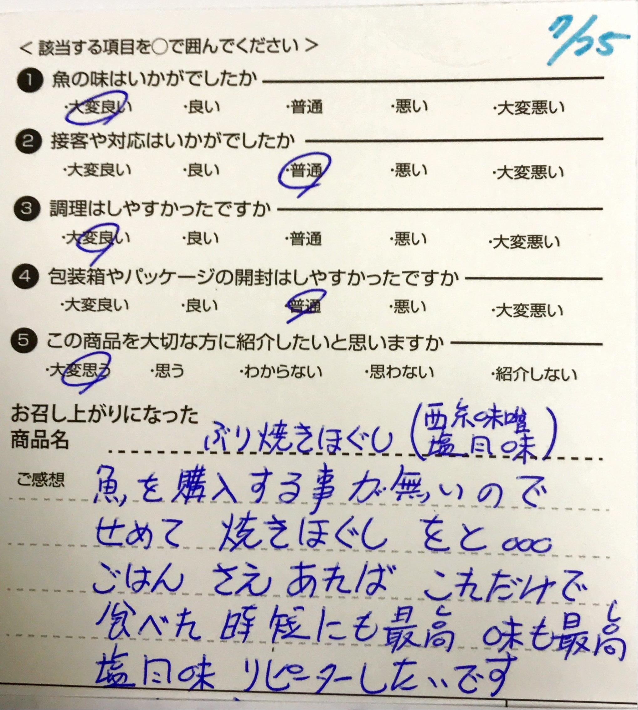 兵庫k・s